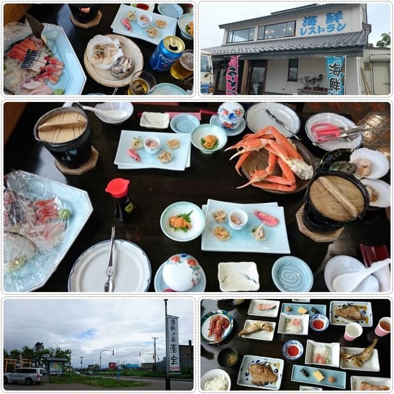 増毛町 漁師の宿・清宝_b0236665_15373352.jpg