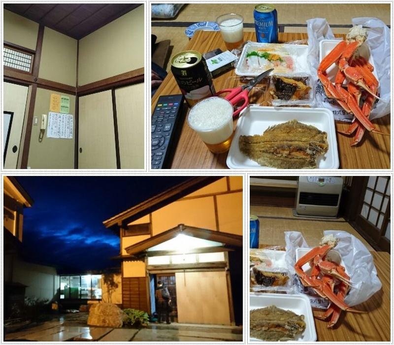 増毛町 漁師の宿・清宝_b0236665_15445204.jpg