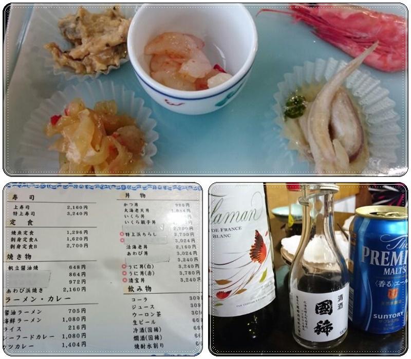 増毛町 漁師の宿・清宝_b0236665_15465024.jpg