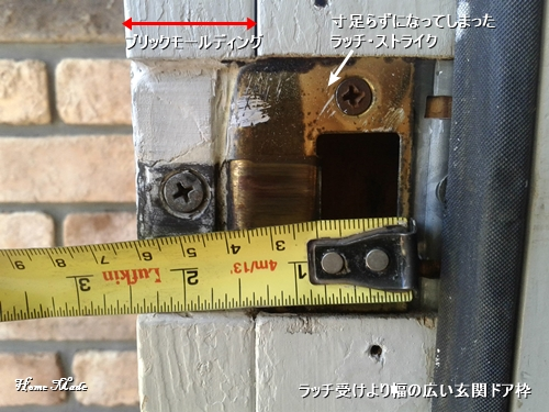 こういう玄関ドアの処は、意外と多い_c0108065_12504799.jpg