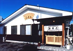 ☆佐久平の魅力☆PART3~食:蕎麦~_d0099965_917964.jpg