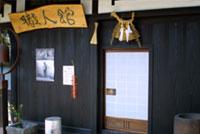 ☆佐久平の魅力☆PART3~食:蕎麦~_d0099965_9272266.jpg