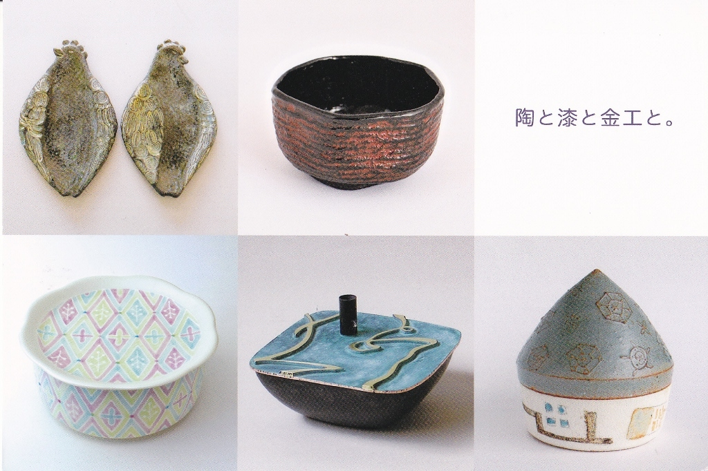 渡辺紋子さん 青山桃林堂にて_b0353974_17433436.jpg
