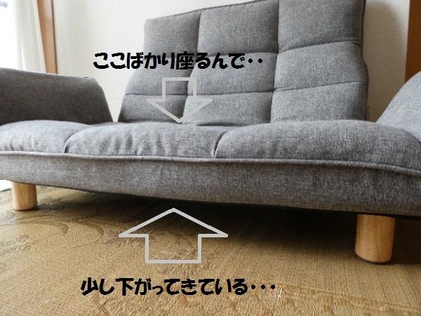 b0351977_13372937.jpg