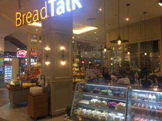 新しいパン屋さん!_f0144385_11451339.jpg