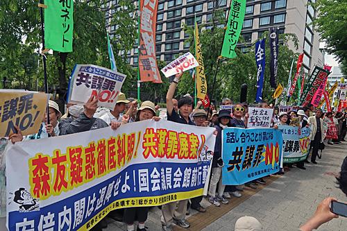 共謀罪反対 労働運動と市民運動は「共謀」しよう!_a0188487_11474620.jpg