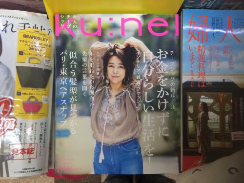 どうしても買ってしまう雑誌_f0378589_13563617.jpg