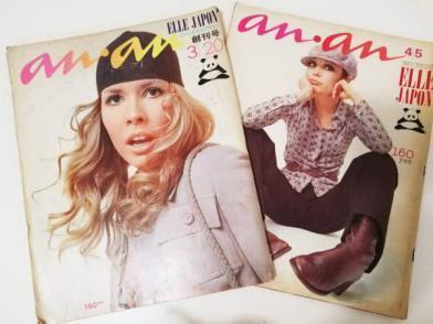 どうしても買ってしまう雑誌_f0378589_17114062.jpeg