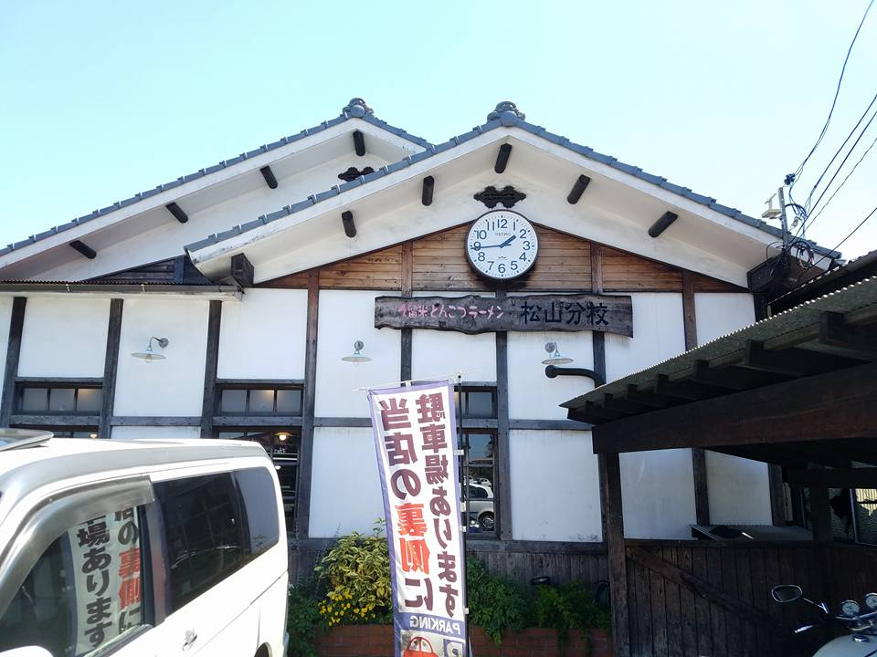 昨日は、旧海軍記念日。我が愛媛県の英雄 秋山真之(さねゆき)を讃える日です。_c0186691_10125439.jpg