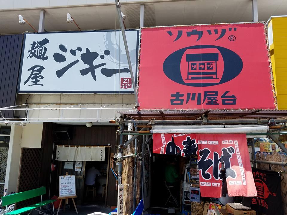 松山の古川屋台の大将が体を壊してると聞き、今日は激励に行ってきました。_c0186691_1075198.jpg
