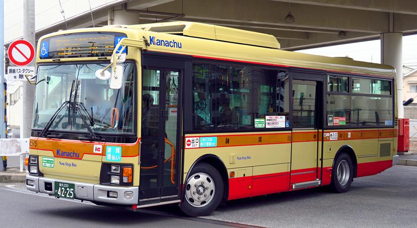 神奈川中央交通 SDG-LR290J1 その4 : 研究所第二車庫