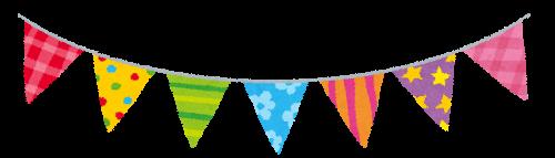 5月30日 火曜日の本店みんなブログ(´▽`) 夏休みに★ランクル・アルファード・ヴェルファイア★_b0127002_17201181.png