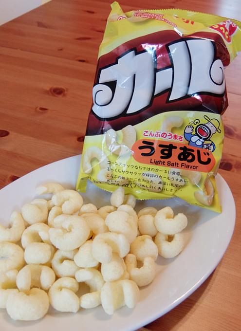 話題の「カール」が食べたくなって日本食スーパーへ_b0007805_20174013.jpg