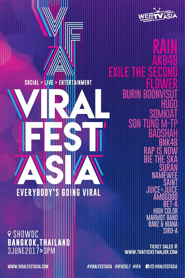 Rain Viral Fest Asia 2017 Teaser_c0047605_8273322.jpg
