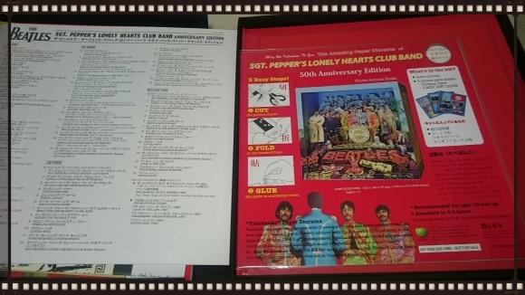 THE BEATLES / SGT. PEPPER\'S LONELY HEARTS CLUB BAND 50周年記念エディション<6枚組スーパー・デラックス>_b0042308_23535665.jpg