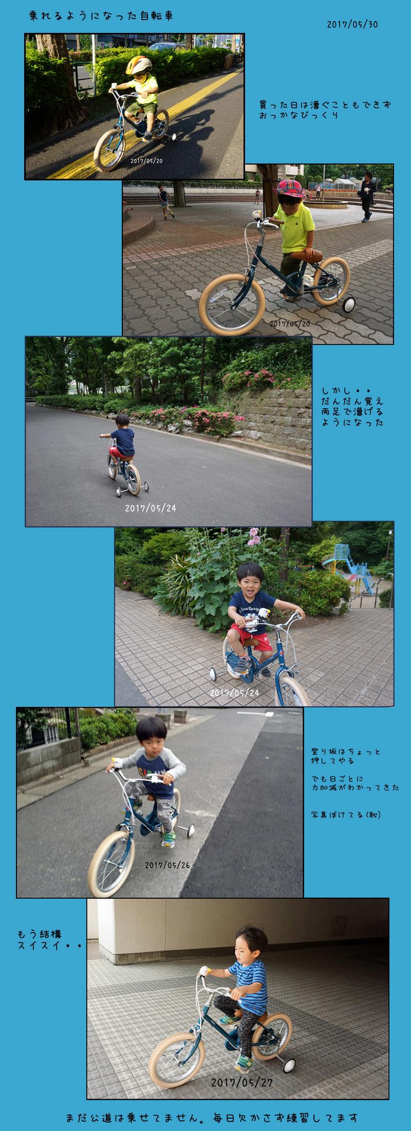 b0019313_20044324.jpg