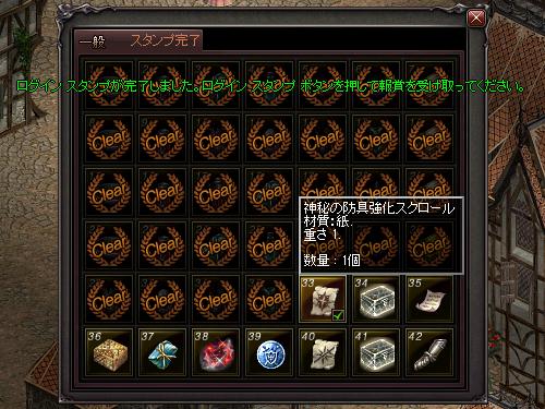 b0056117_15203179.jpg