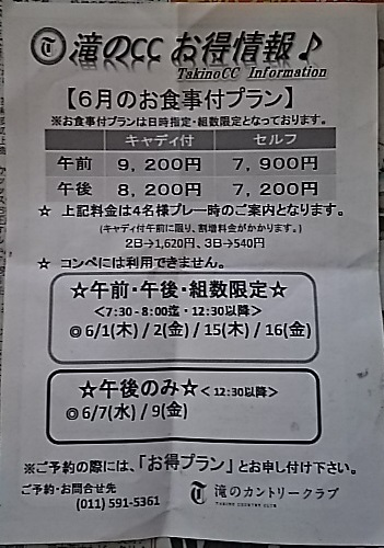 f0227321_15563035.jpg