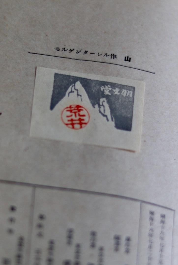 川口のsenkiyaさんの続き_c0366722_12213526.jpg