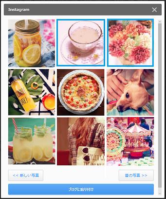 新機能「Instagramリンク」をご紹介します!_f0357923_20504177.png