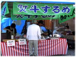 京都の東寺の骨董市へ(追記)_d0221430_22122944.jpg