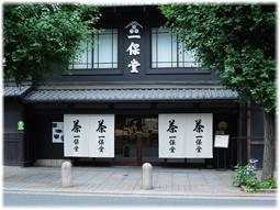京都の東寺の骨董市へ(追記)_d0221430_22172662.jpg