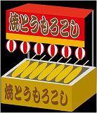 b0137932_14361421.jpg