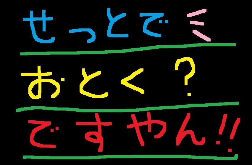 f0056935_18023468.jpg