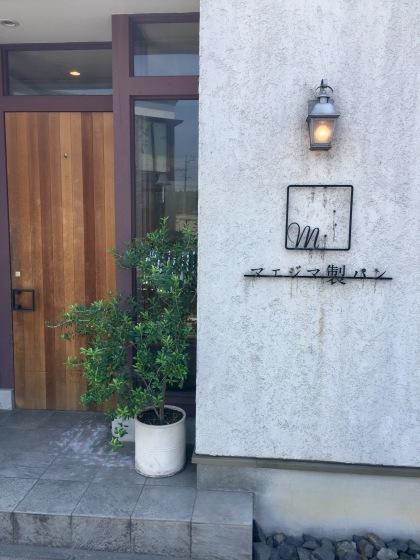 花フェスタ記念公園 モネの池_b0132338_14245023.jpg