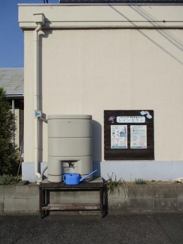 雨水貯留タンク設置助成制度について_b0211845_09061681.jpg