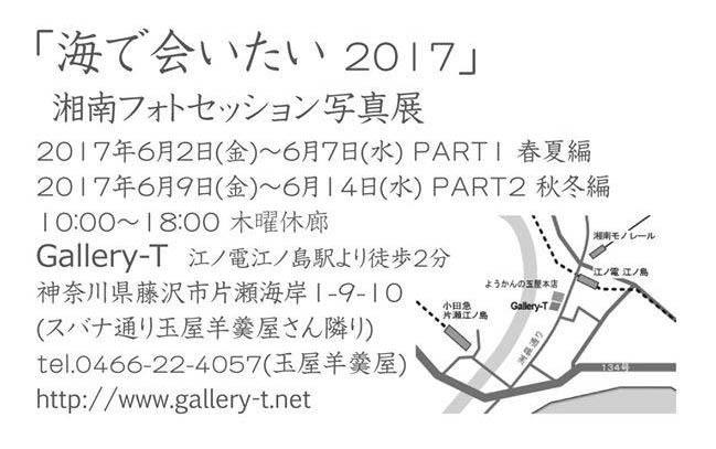 写真展_e0046147_21021902.jpg