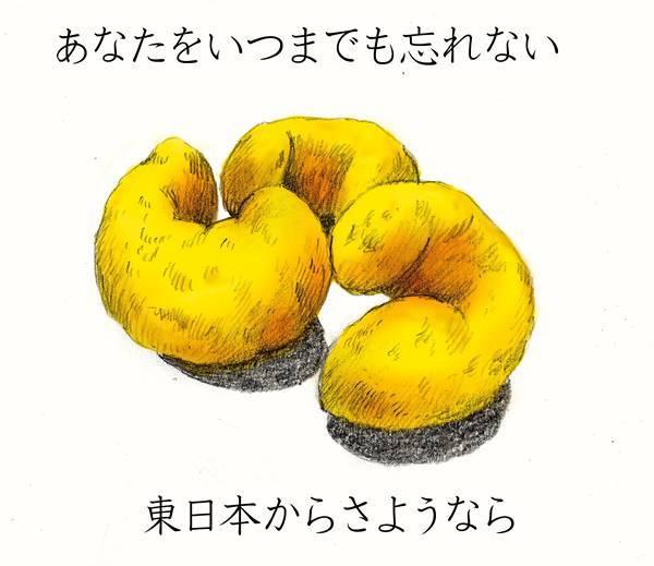 『カール』、チーズの粉で指先がベトベトする、そんなあなたが好きだった_a0087957_17205678.jpeg