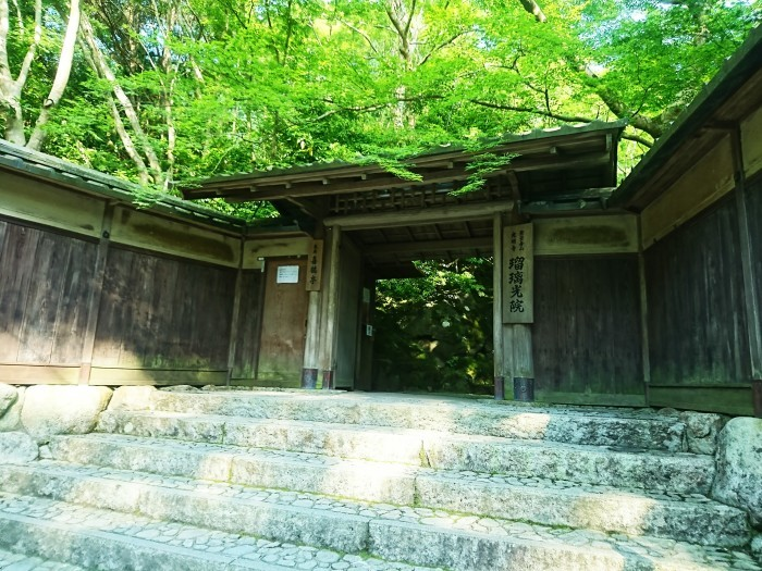 そうだ、京都に行こう!!_a0272765_18020476.jpg