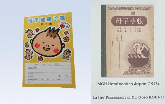 母子手帳は日本の文化_f0355165_16255491.jpg