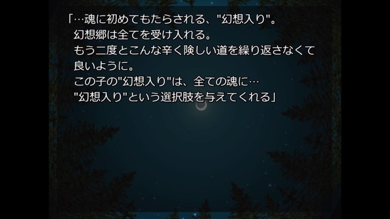 d0284766_22581008.jpg