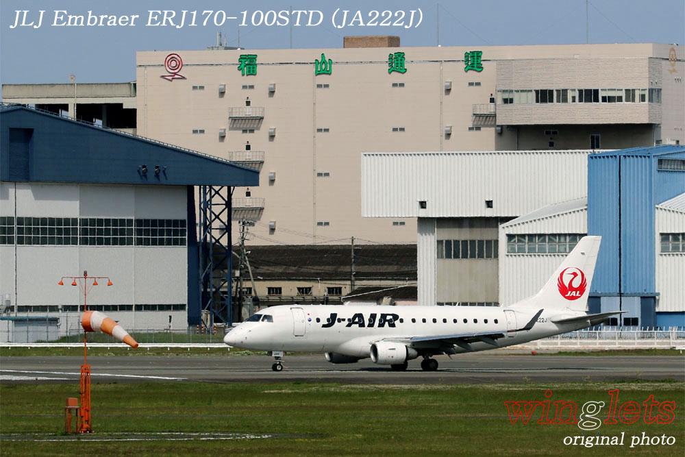 '17年 伊丹空港(RJOO)レポート ・・・ JLJ/JA222J_f0352866_18145950.jpg