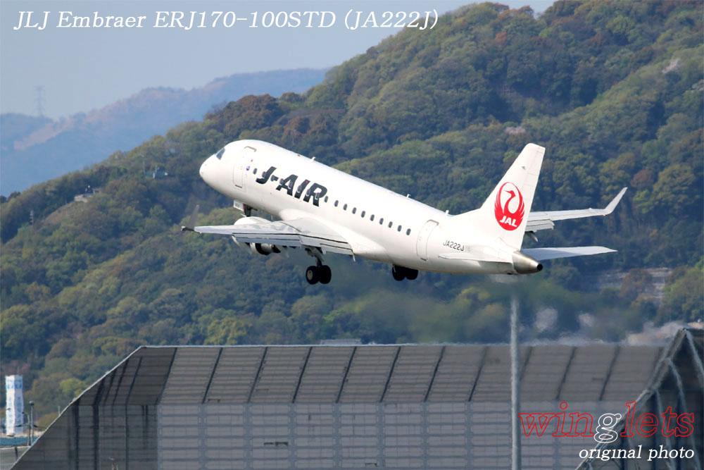 '17年 伊丹空港(RJOO)レポート ・・・ JLJ/JA222J_f0352866_18151244.jpg