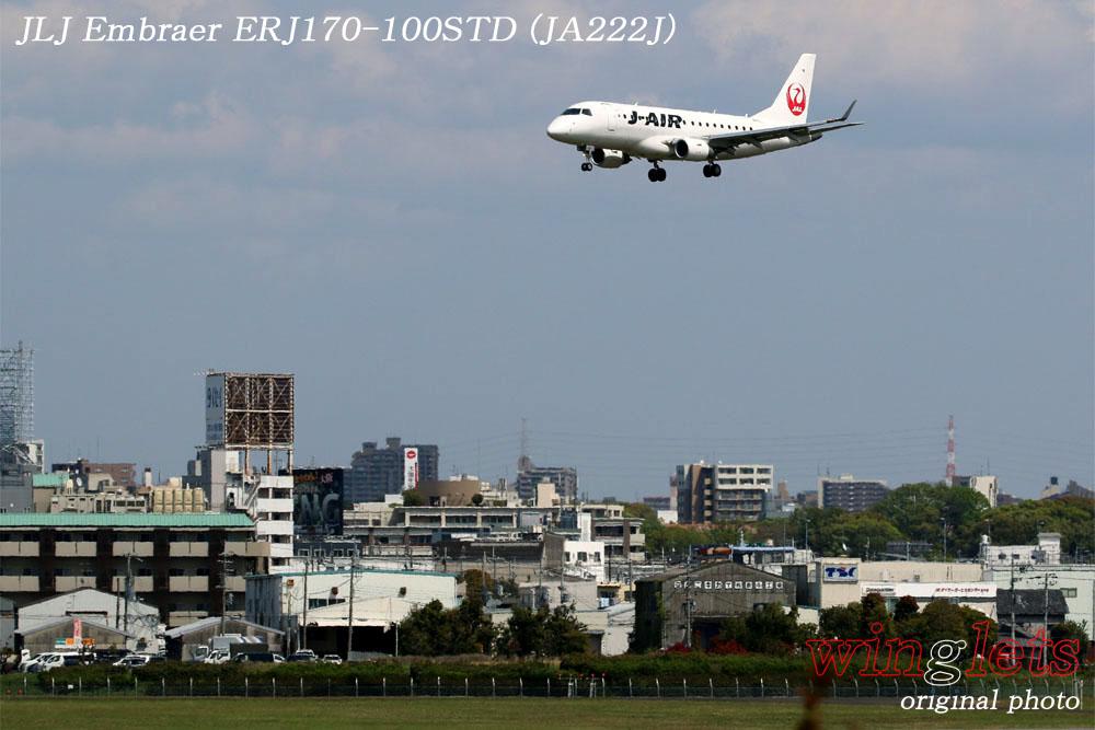 '17年 伊丹空港(RJOO)レポート ・・・ JLJ/JA222J_f0352866_18152623.jpg