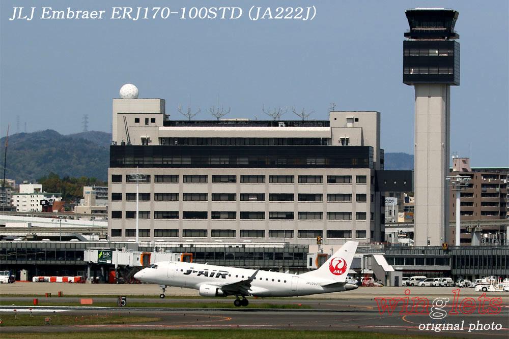 '17年 伊丹空港(RJOO)レポート ・・・ JLJ/JA222J_f0352866_18155127.jpg