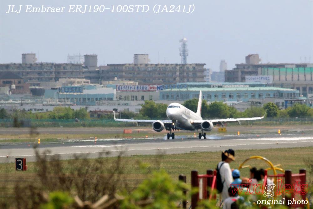 '17年 伊丹空港(RJOO)レポート ・・・ JLJ/JA241J_f0352866_21222448.jpg