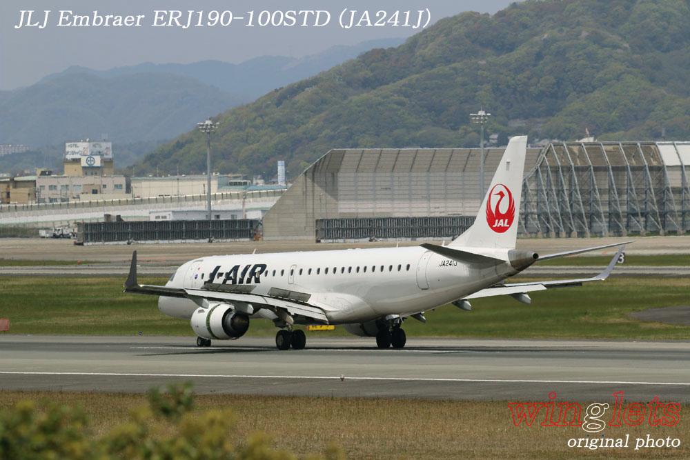 '17年 伊丹空港(RJOO)レポート ・・・ JLJ/JA241J_f0352866_21223584.jpg