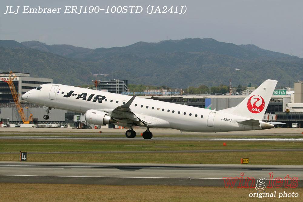 '17年 伊丹空港(RJOO)レポート ・・・ JLJ/JA241J_f0352866_21224479.jpg