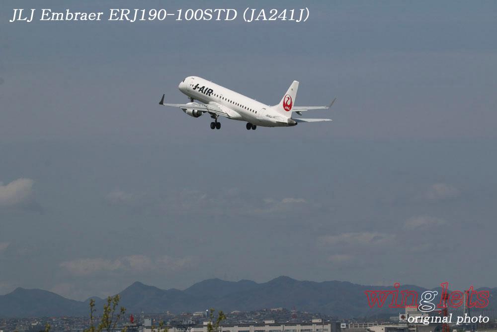 '17年 伊丹空港(RJOO)レポート ・・・ JLJ/JA241J_f0352866_21225566.jpg