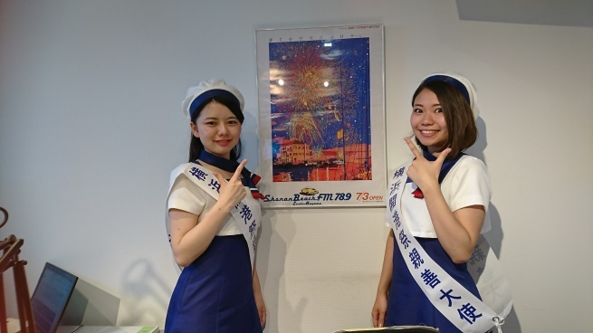 5月30日(火)今週末は横浜開港祭!_e0006772_12263800.jpg