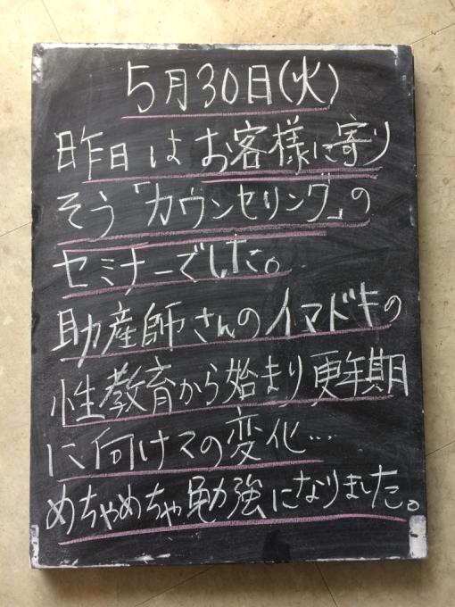 f0152875_08171377.jpg