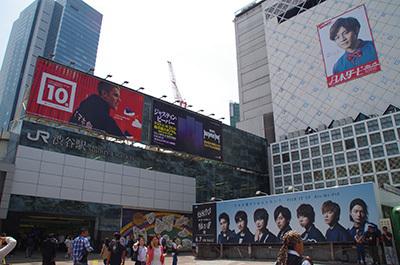 5月30日(火)今日の渋谷109前交差点_b0056983_18002428.jpg