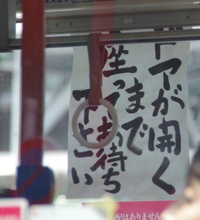 5月30日(火)今日の渋谷109前交差点_b0056983_18002517.jpg