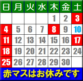 アルフィン 6月営業カレンダー_d0067418_17044449.jpg