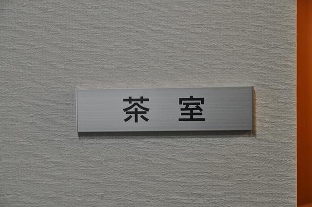 e0251420_20092040.jpg