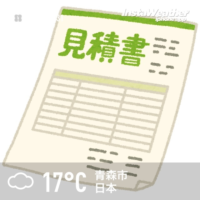 f0116421_23313812.jpg